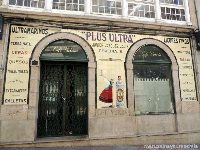 Ourense-cidade-14
