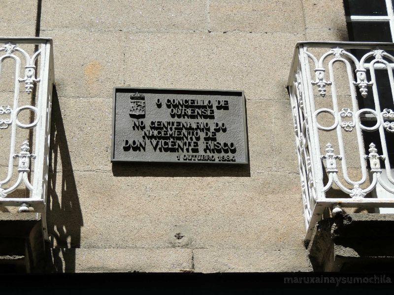 Ourense-Cidade-23