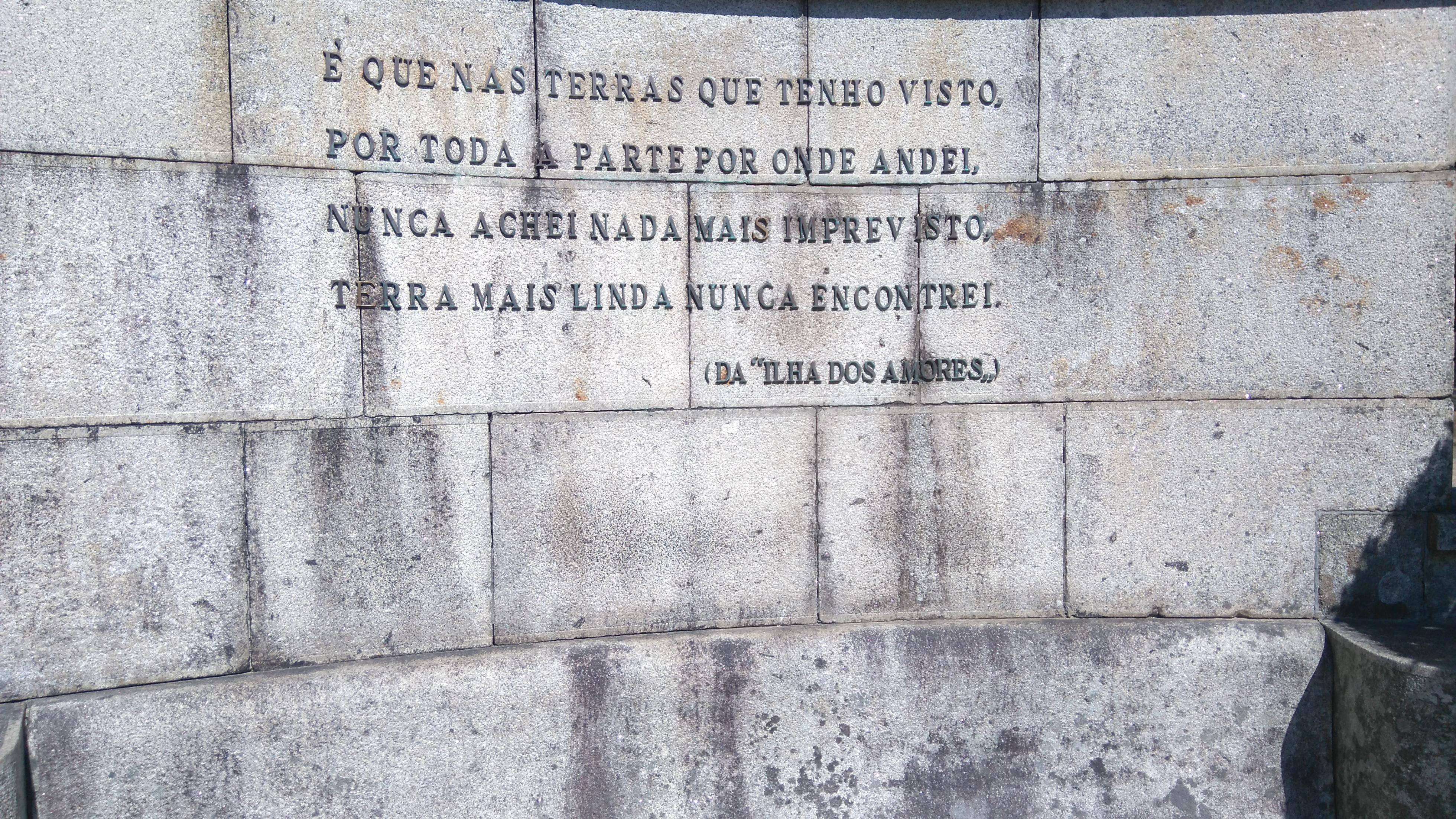 Ponte de Lima 143 (2)