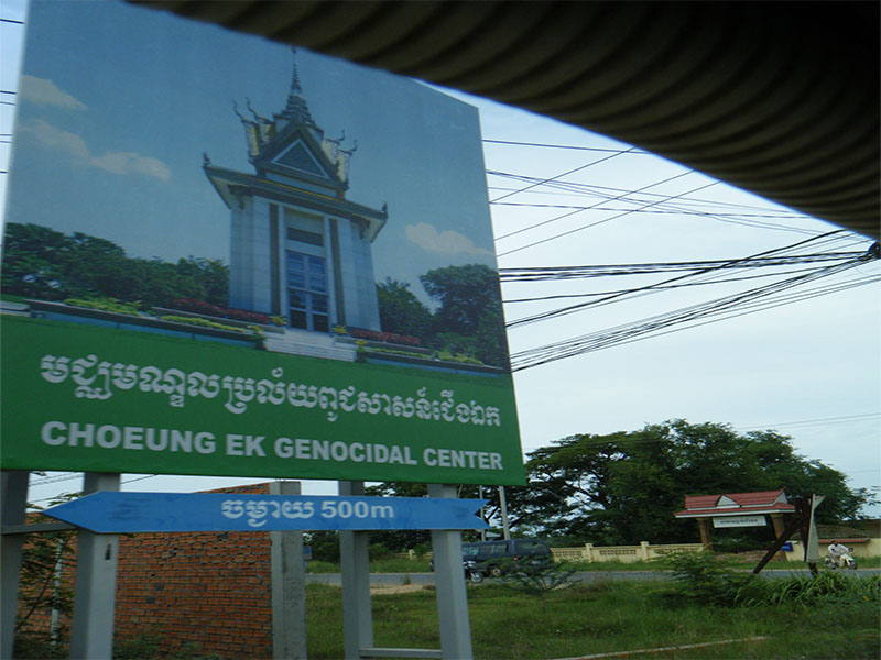 Phnom-Penh- dia 3-3